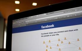 Facebook продаст на 25% больше акций в ходе IPO