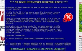Позиции сайтов с обманными pop-up элементами будут понижаться в результатах поиска Яндекса