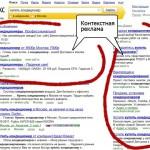 Как сделать медийную рекламу эффективнее