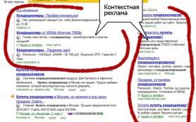 Прогнозы Google по медийной рекламе