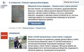 «ВКонтакте» покажет пользователям популярные статьи