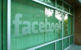 Инвесторы подали иск к Facebook за плохое IPO