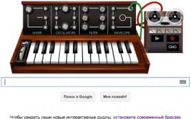 Google теперь правильно работает только с Chrome