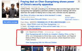 Google News обновил свою версию для США: углублена интеграция с Google+