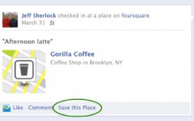 Facebook запустил новый вид ссылок – Action Links
