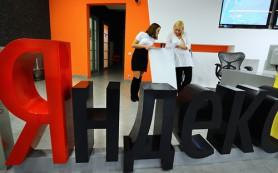 Государство возьмет под контроль крупнейшие сайты Рунета