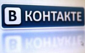 Из-за Facebook, Kayak и «ВКонтакте» задержали свои IPO