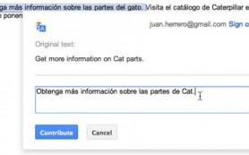 Плагин Google Website Translator стал удобнее для владельцев сайтов