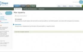 Wizard.Sape — новая система продвижения сайтов