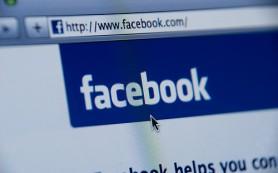 Эффективность рекламы Facebook снова под сомнением