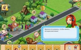 «Одноклассники» введут рекламу в онлайн-играх