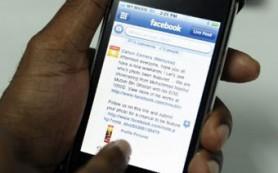 Facebook разрешил размещать рекламу в мобильных приложениях всем брендам