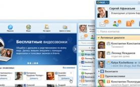 Mail.ru выдает продукт Google за собственную разработку