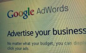 AdWords пошел на поводу у рекламодателей