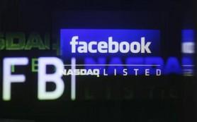 Facebook войдет в индекс Russell 3000