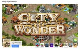 Игры бегут с тонущего Google+