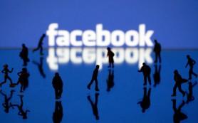 Пользователи-мужчины имеют больше влияния в Facebook, чем женщины