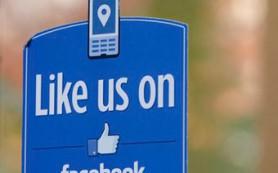 Ученые нашли самых влиятельных пользователей Facebook
