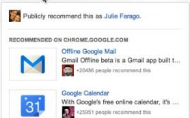 Кнопка «+1» от Google начнет рекомендовать страницы