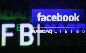 Аналитики отказали акциям Facebook в росте выше цены размещения