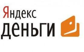 «Яндекс.Деньги» разрешили выводить средства на счета европейских банков