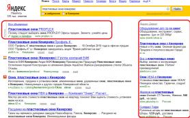 Яндекс научился таргетировать рекламу на телененавистников