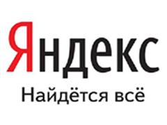 «Яндекс» предлагает пользователям Android готовый ответ