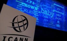 Корпорация ICANN продолжит управлять адресным пространством интернета