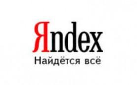 Ульяновский блогер подал в суд на Яндекс