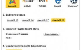 Появился плагин к TYPO3 для Яндекс.Поиска по сайту