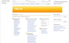 Яндекс запускает поисковый ретаргетинг для размещения медийных баннеров