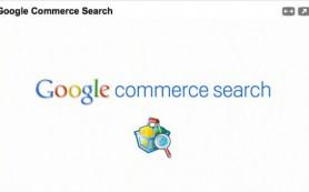 Быстрый поиск Google Commerce Search для пользователей AdWords