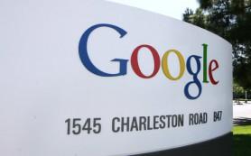 Google пошла на дальнейшие уступки антимонопольным органам ЕС