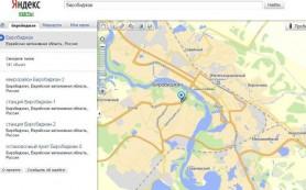 «Яндекс» добавил подробные карты еще восьми городов РФ на свой сервис