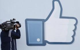 Facebook потратила рекордные $960 тыс на лоббирование во II квартале