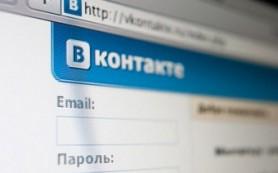 Чистая прибыль «ВКонтакте» превысила полмиллиарда рублей