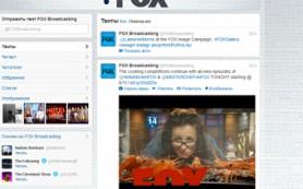 СМИ узнали о планах Twitter начать показ сериалов