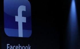 Акции Facebook упали на 7 процентов