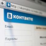 Кибердружинники возьмутся за порно «ВКонтакте»