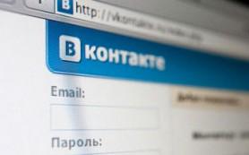 Сеть «ВКонтакте» увеличила выплаты за размещение длинных рекламных видео