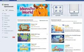 Интернет-магазин приложений Facebook стал доступен на русском языке