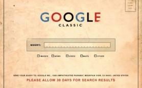 Google продолжает подстраиваться под Евросоюз
