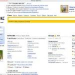 «Яндекс» запустил первую 3D-рекламу на Украине
