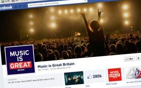 Британское правительство потратило на рекламу в Facebook 100 000 фунтов стерлингов