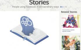 Facebook начала публикацию необычных историй об использовании соцсети