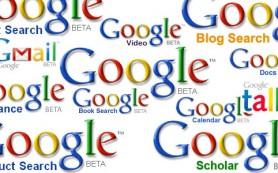 Google анонсировал закрытие ряда сервисов