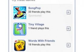 Facebook анонсировал новый тип рекламы в мобильном приложении