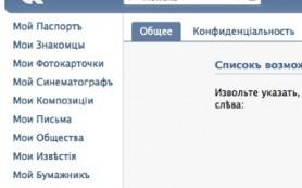«ВКонтакте» назвали самой матерящейся соцсетью