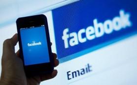 Facebook призвала пользователей сообщать о попытках перехвата данных