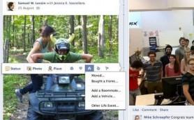 Facebook может осенью перевести все профили пользователей на «Хронику»